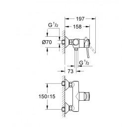 Смеситель для ванны Grohe BauClassic 32867000