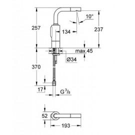 Смеситель инфракрасный для раковины Grohe Essence E 36093000