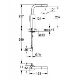 Смеситель инфракрасный для раковины Grohe Essence E 36092000